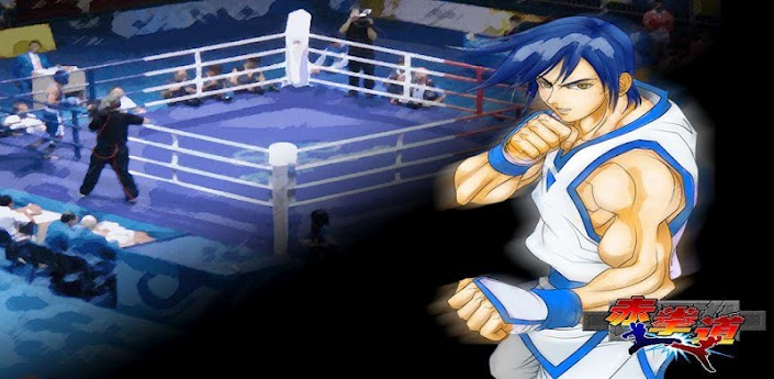 kung-fu-do-fighting-game-android-offline-hay-nhat-1