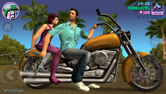 tong-hop-cac-lenh-hack-trong-game-gta-vice-city-2