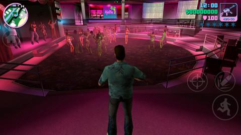 Lệnh Hack - Mã cheat Trong GTA Vice City ảnh 4