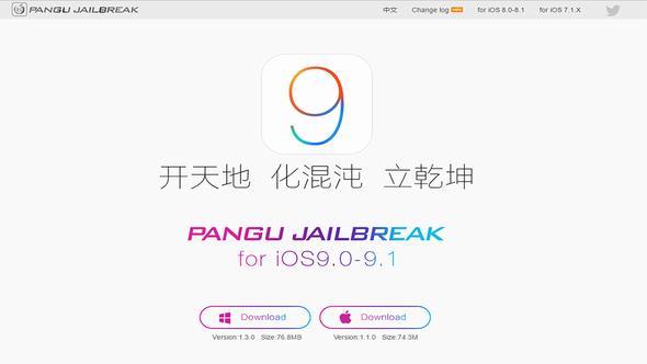 pangu-huong-dan-jailbreak-ios-9-0-va-9-1-1
