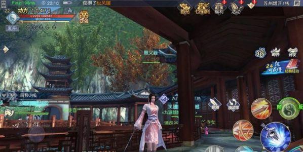 cuu-chan-kinh-3d-game-mobile-ma-hoan-hao-nhu-game-pc (1)