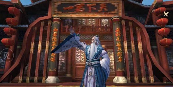cuu-chan-kinh-3d-game-mobile-ma-hoan-hao-nhu-game-pc (3)