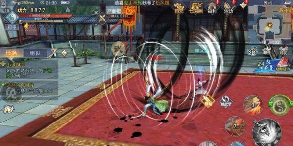 cuu-chan-kinh-3d-game-mobile-ma-hoan-hao-nhu-game-pc (5)