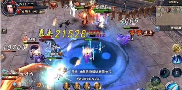 y-thien-do-long-ky-3d-mobile-bom-tan-kiem-hiep-cuoi-2016 4