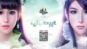 Những tựa game mobile ấn tượng nhất tại ChinaJoy 2016 (4)