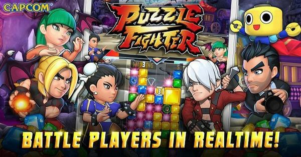 tai-ngay-puzzle-fighter-game-xep-hinh-vua-ra-mat-cua-capcom-3