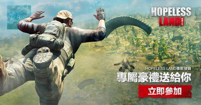 Tải ngay Hopeless Land - Game PUBG Mobile hỗ trợ tiếng Việt (2)