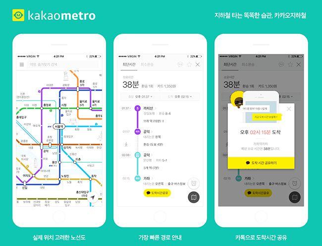 Những ứng dụng (app) du lịch không thể thiếu khi du lịch Hàn Quốc tự túc (3)