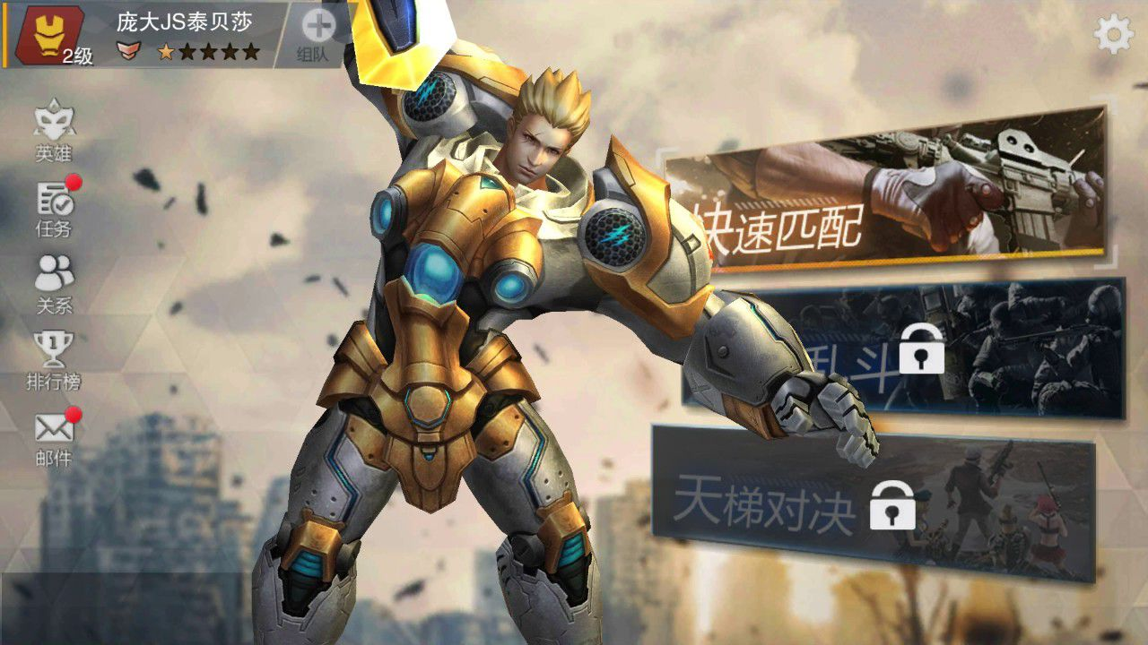 Top 7 game giống Overwatch cho iOS & Android | Overwatch mobile (2)