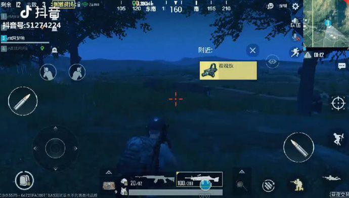 PUBG Thrilling Battlefield đã cập bến mobile, tải chơi ngay thôi! (1)