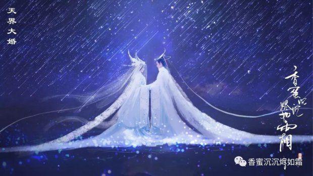 Hương mật tựa khói sương: Phim huyền huyễn Trung Quốc 2018 cực hay (20)