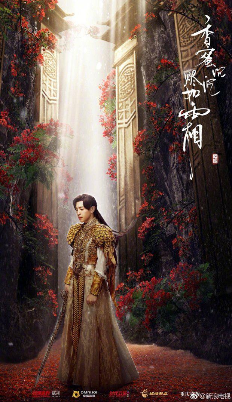 Hương mật tựa khói sương: Phim huyền huyễn Trung Quốc 2018 cực hay (6)
