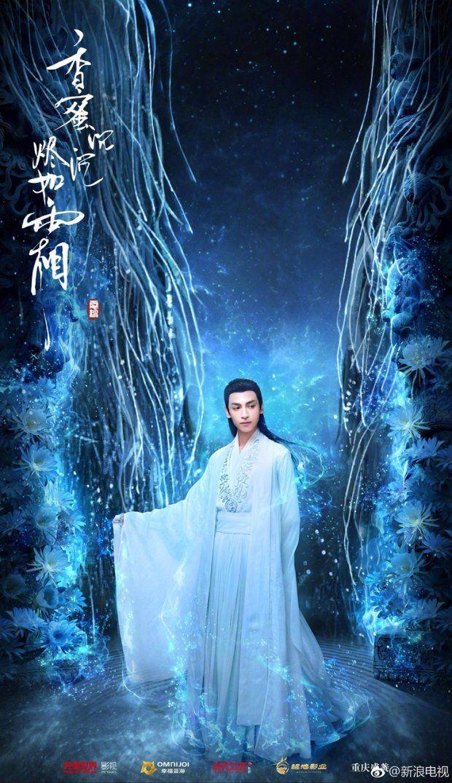 Hương mật tựa khói sương: Phim huyền huyễn Trung Quốc 2018 cực hay (7)