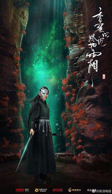 Hương mật tựa khói sương: Phim huyền huyễn Trung Quốc 2018 cực hay (9)