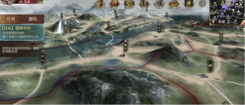 Tam Quốc Liệt Truyện Gamota: Game mobile chiến thuật mới sắp ra mắt (1)