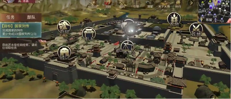 Tam Quốc Liệt Truyện Gamota: Game mobile chiến thuật mới sắp ra mắt (2)