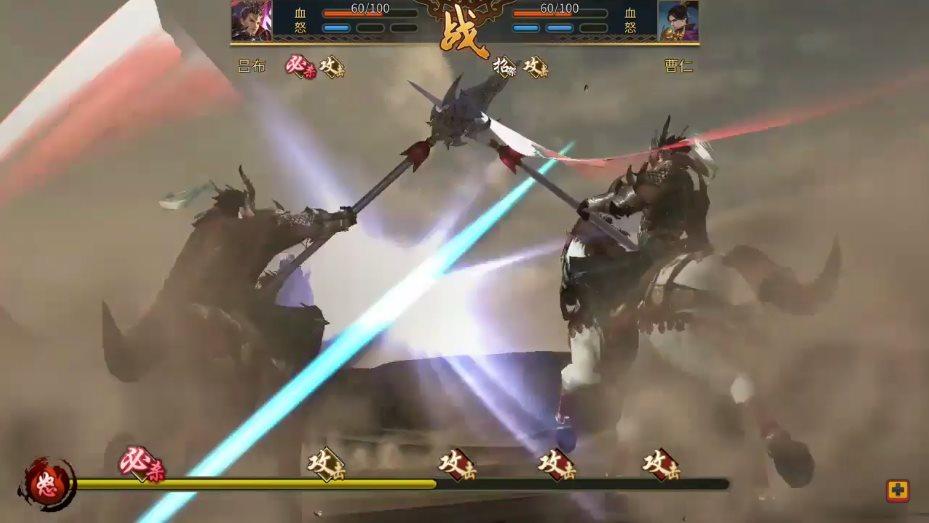Tam Quốc Liệt Truyện Gamota: Game mobile chiến thuật mới sắp ra mắt (4)