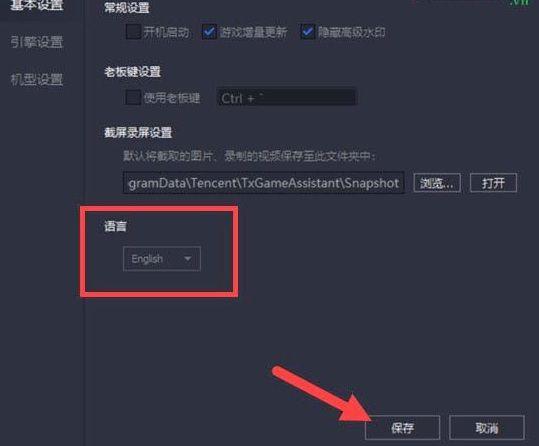 Hướng dẫn chơi PUBG Mobile Việt Nam bằng phần mềm giả lập (10)