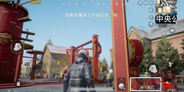 PUBG Mobile phiên bản Trung Quốc 0.13 có những nội dung đặc sắc gì? (5)