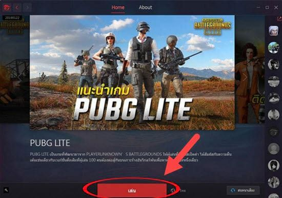 Hướng dẫn cách tải và cài đặt PUBG Lite không cần fake IP cực đơn giản (8)