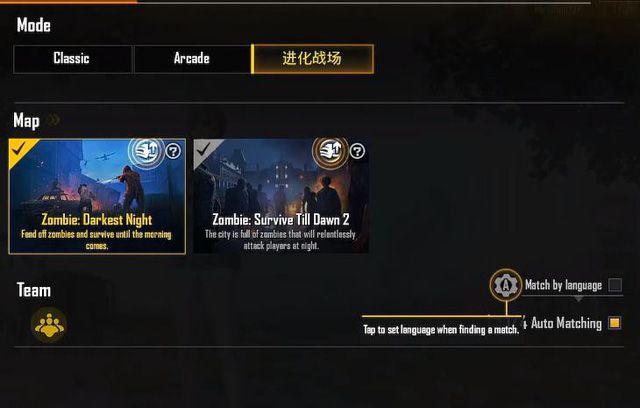 """Những điều cần biết về mode """"Zombie: Darkest Night"""" của PUBG Mobile (1)"""