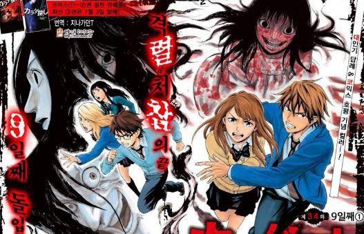 Top 10 manga kinh dị (học đường, hài hước ...) hay gây ám ảnh nhất (2)