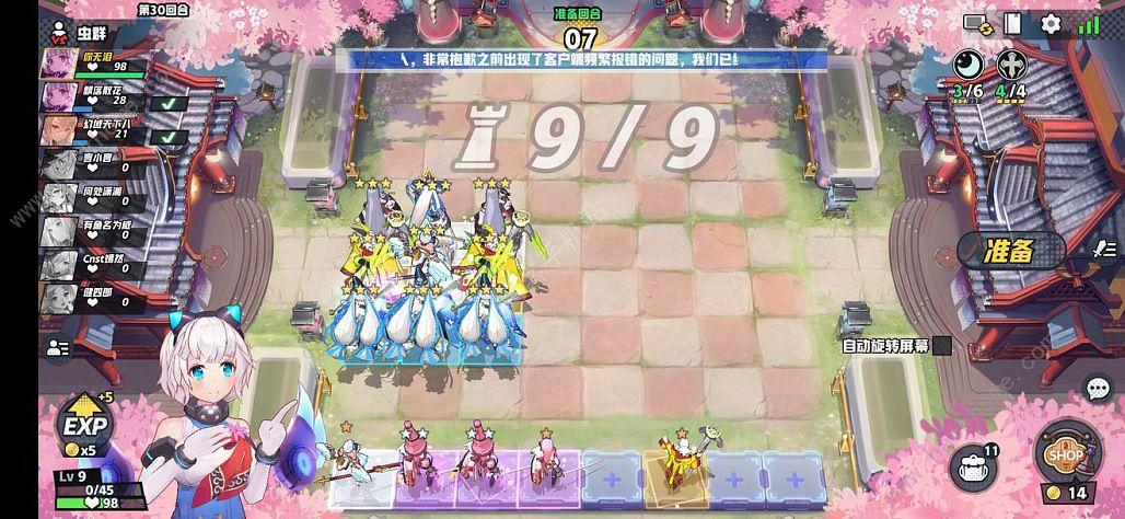 Link tải 300 Auto Chess - game cờ nhân phẩm bản anime cực hấp dẫn (1)