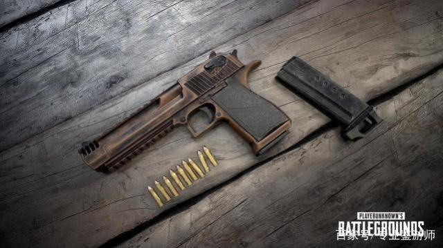 Những điều cần biết khi sử dụng súng lục trong PUBG để giành TOP 1 (5)