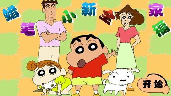 Top 4 anime hài bựa cực mặn gây cười nức tiếng trên màn ảnh lớn nhỏ (4)