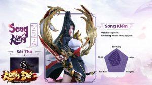 Chọn phái nào trong Kiếm Đế 3D để PK đoạt đế dễ dàng? (2)