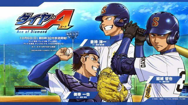To 10 anime thể thao hay nhất mọi thời đại không thể bỏ qua (3)