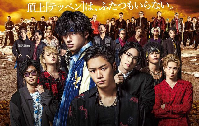 Top 5 bộ phim live action của Nhật quy tụ nhiều trai đẹp nhất (2)