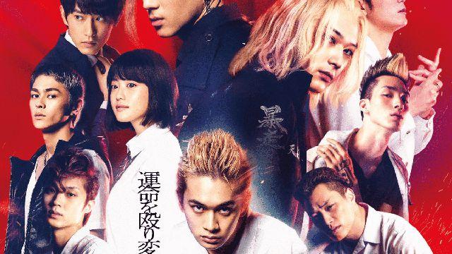 Top 5 bộ phim live action của Nhật quy tụ nhiều trai đẹp nhất (4)