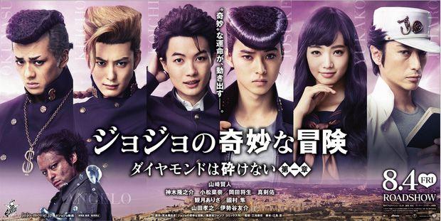 Top 5 bộ phim live action của Nhật quy tụ nhiều trai đẹp nhất (5)